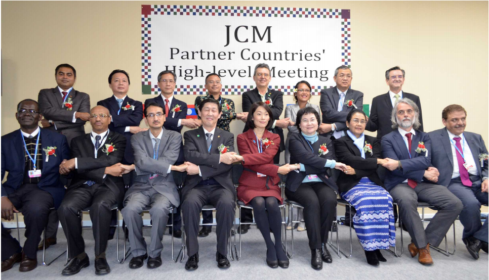3rd high-level meeting of JCM in COP21